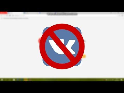 с обходом блокировки вконтакте