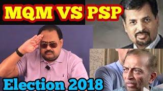 MQM Pakistan  PSP Mustafa Kamal  Election 2018  Election Campaign Karachi Latest Press Conference