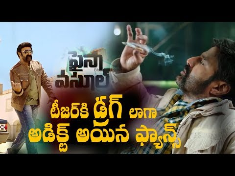 Fans addicted to Paisa Vasool teaser like a drug || Stumper 101 || Balakrishna || Puri Jagannadh