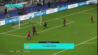 Bale - Benzema)