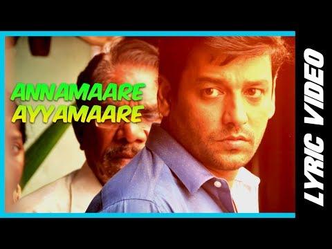 Annamaare Ayyamaare Song Lyrics From Kurangu Bommai