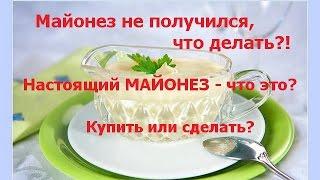 видео Картофельные чипсы