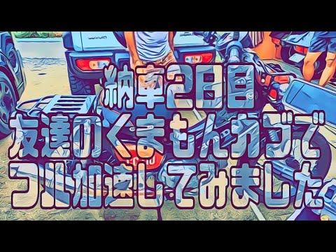 【クロスカブ 】HONDA CC110