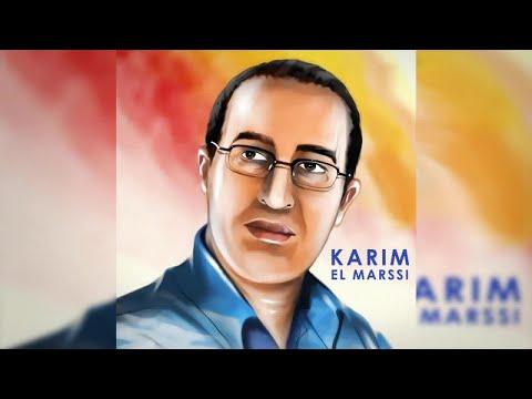 KARIM MARSSI MP3 EL TÉLÉCHARGER