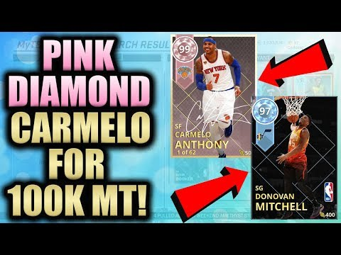 Pink Diamond Carmelo Anthony for 100K MT and New All Star Weekend Diamonds in NBA 2K18 MyTeam
