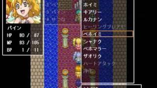 RPGフレッシュプリキュア!part.01 thumbnail