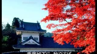 説明 島倉千代子さんによる素敵な歌唱です。説明は省略させていただきま...