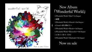 Rose in many Colors 「Wonderful World」