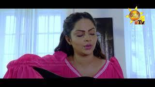 නිශා ජීවිතේ  | Nisha Jeewithe | Sihina Genena Kumariye Song Thumbnail