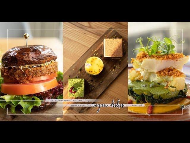 國際素食日:來一頓純素!讓豐富色彩、食材原味洗刷味蕾,賦予能量