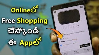 Unlimited Free Online Shopping , Get Instant ₹50 From this App , Shop For Free screenshot 5