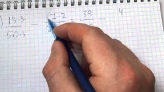 Задача №408. Математика 6 класс Виленкин.