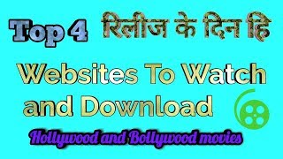 Top 4 websites To Download Hollywood and Hollywood movies release first Day