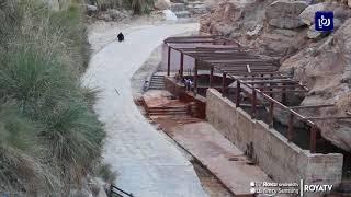 """ارتفاع عدد الزوار للمواقع السياحية في المملكة 145% عبر """"التذكرة الموحدة الإلكترونية"""" - (29/9/2019)"""