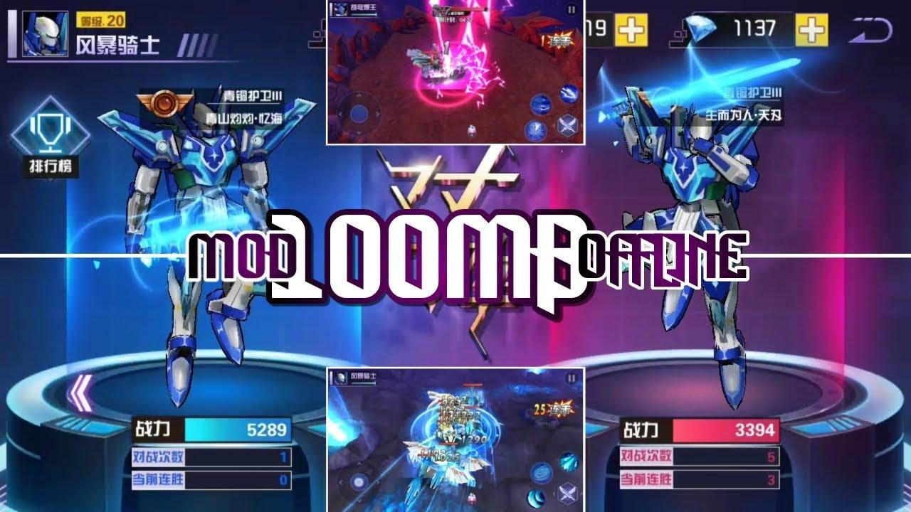 Game China Android Offline Rpg Hack n Slash - Burst Speed ...