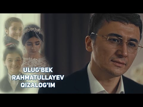 Ulug'bek Rahmatullayev - Qizalog'im | Улугбек Рахматуллаев - Кизалогим #UydaQoling
