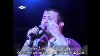Video Hamza Namira - Ya Israil - Türkçe Altyazı download MP3, 3GP, MP4, WEBM, AVI, FLV Oktober 2017