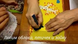 Осенние поделки своими руками для детского сада. Пластилин осень