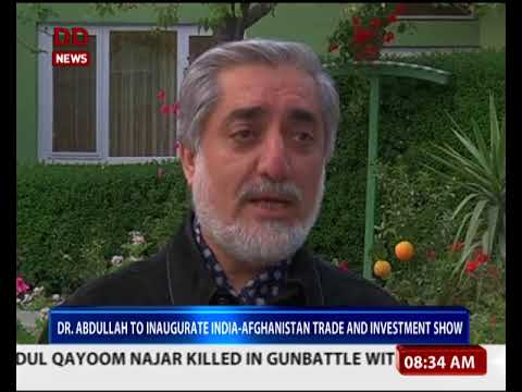 Chief Executive of Afghanistan, Abdullah Abdullah to visit India today