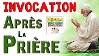 Invocation à Dire Après La Prière Obligatoire (Doua Salat) Apprendre L'islam Rappel