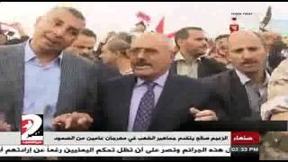 الزعيم الصالح يتقدم جماهير الشعب في مهرجان عامين من الصمود بميدان السبعين