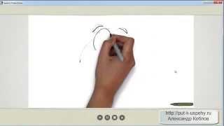 Бесплатный видео курс  Как создать рисованное видео Doodle видео(Бесплатные видео уроки по Рисованное видео Doodle видео http://b23.ru/6flu Из них Вы узнаете как создавать рисованно..., 2014-06-22T12:21:54.000Z)