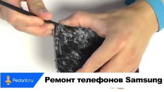 Ремонт телефонов Samsung(, 2015-05-20T07:54:43.000Z)
