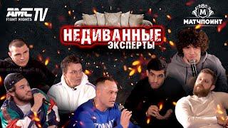 Чоршанбе сбежал с пресс-конфереции / Хейбати нашел маленькие яица Марифа Пираева / Оев - Чоршанбиев.