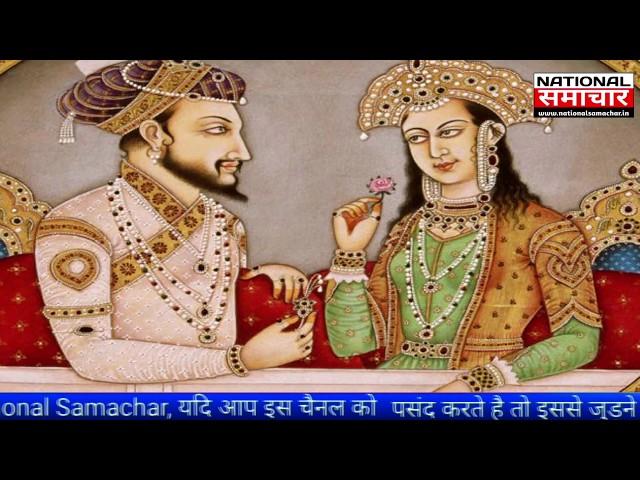 आखिर क्यों पुराने समय में अनेक शादियाँ करते थे राजा महाराजा, सुनकर आप भी चौंकेंगे| National Samachar