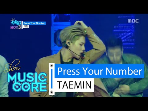 [HOT] TAEMIN - Press Your Number, 태민 - 프레스 유어넘버 Show Music Core 20160312