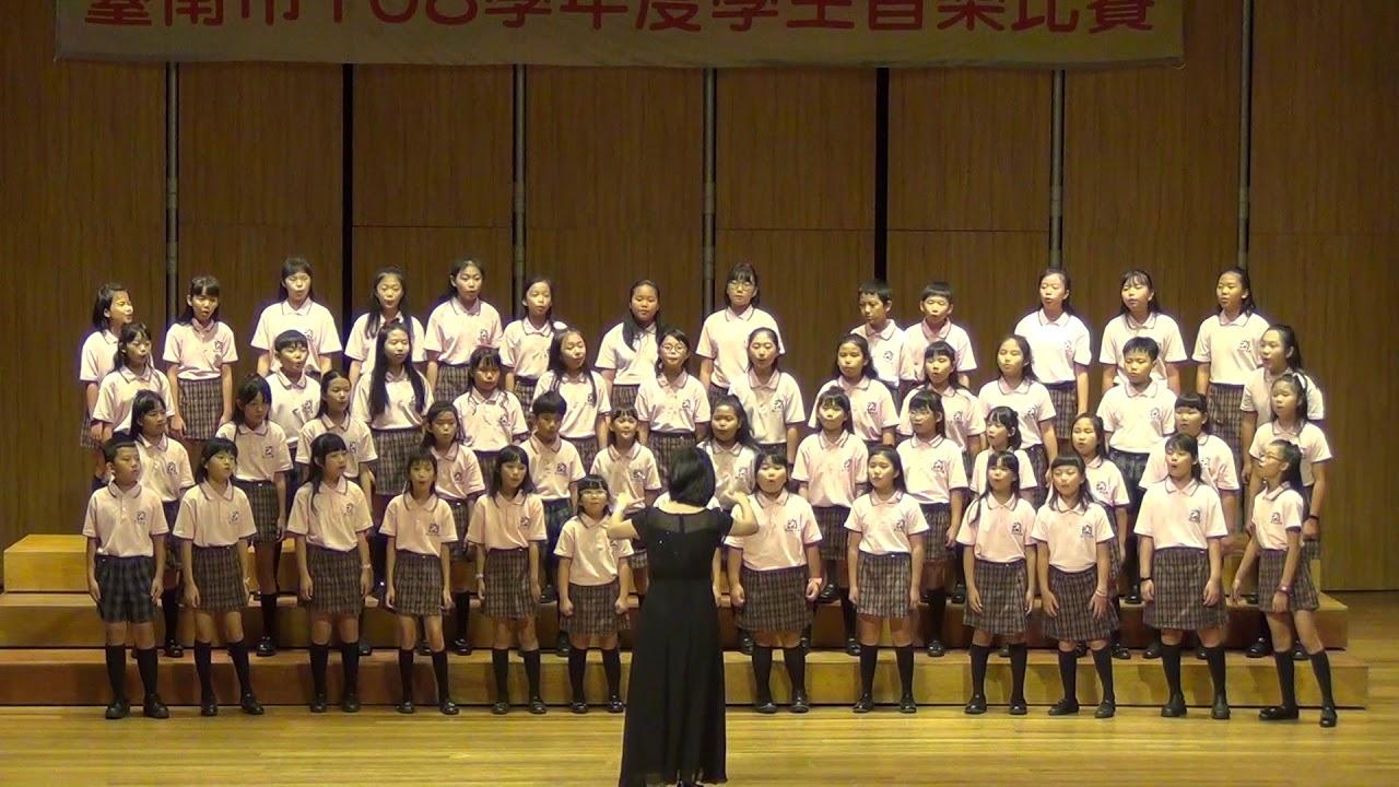 崑山國小參加台南市108學年度鄉土歌謠比賽---國小團體組 (閩南語系) 2