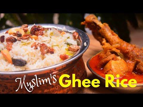 பாய் வீட்டு நெய் சோறு: Perfect Ghee Rice recipe in Tamil - Nei Soru/Nei sadham - [நெய் சாதம்]