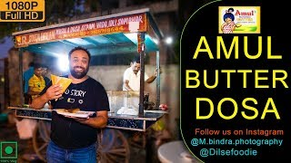Amul Butter Wala Dosa In 70Rs At Gujranwala Town