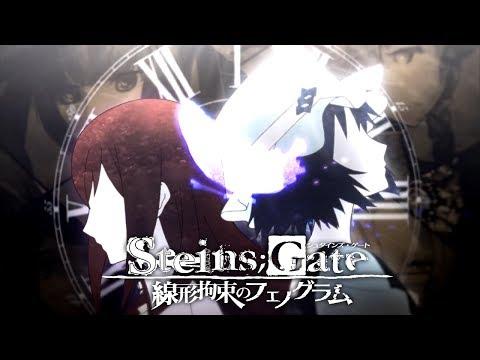 Steins;Gate ~ Fan Opening [AMV]
