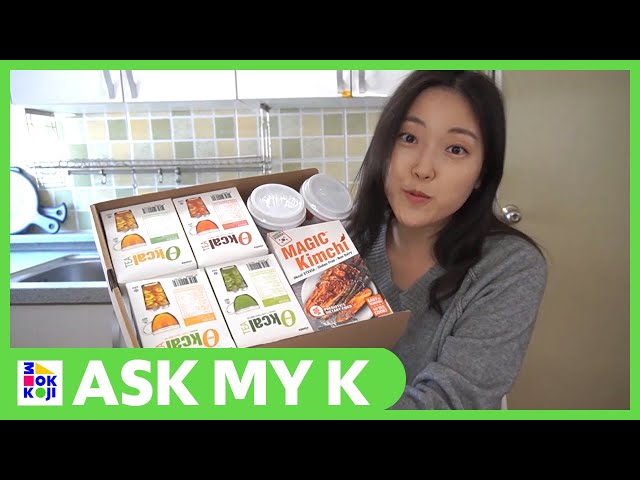 Ask My K : hhwang - How to make Korean food quickly with Brand K Products