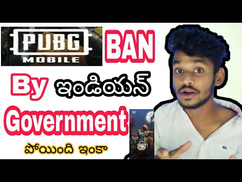 pubg-ban-in-india-by-government-#telugu-#2020