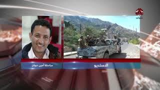 الجيش يصد هجمات للمليشيا الحوثية بشرقي وجنوب تعز | يمن شباب