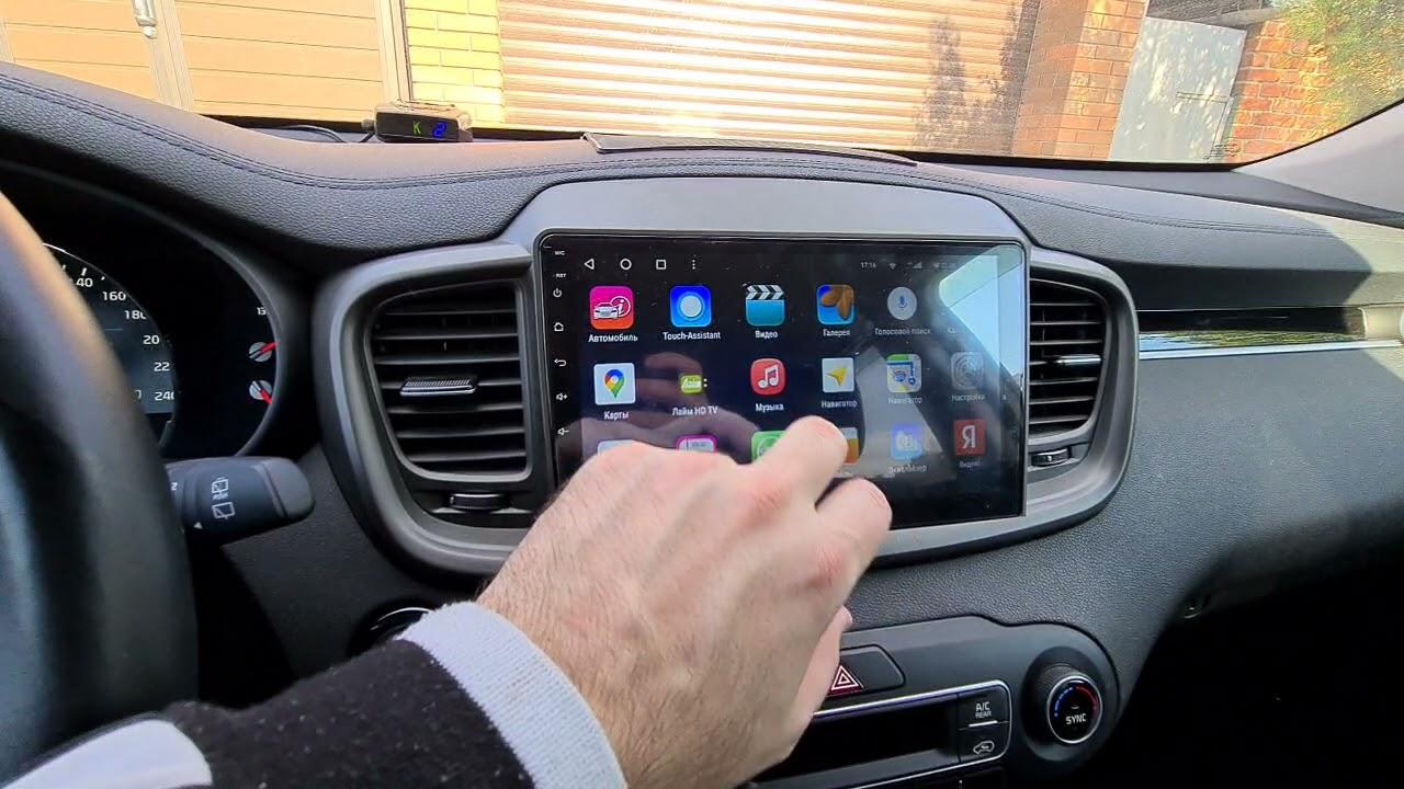 Download Честный отзыв магнитола FarCar