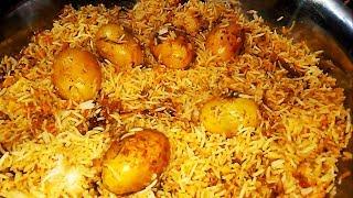 ఎగ్ బిర్యానీ సీక్రెట్ ఈ టిప్స్ పాటించండి రెస్టారెంట్ కంటే చాల బాగుంటుంది | Easy Egg Biryani Recipe
