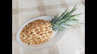 Салат 'Ананас'!/Salat Ananas!