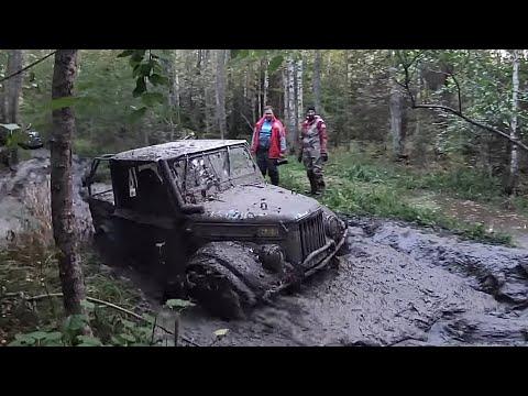 Много поломок, выбираемся) лес не отпускает!