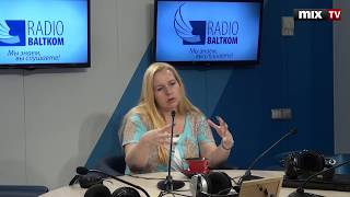 "Председатель совета Латвийского бизнес-союза Элина Эгле в программе ""Мамочки!"" #MIXTV"