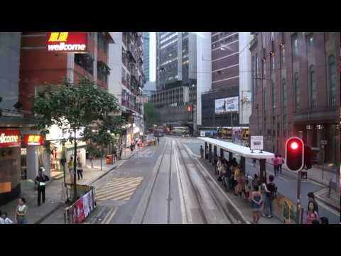 香港電車 Hong Kong Tramways 168 杜老誌道 - 堅尼地城