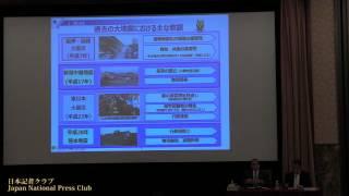 田邉揮司良 東京都危機管理監 「首都直下地震への備え」 2016.7.8
