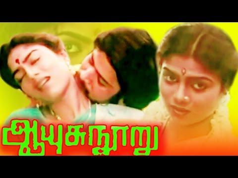 pathavi pramanam tamil full movie instmank