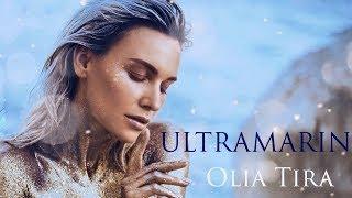 Смотреть клип Olia Tira - Ultramarin