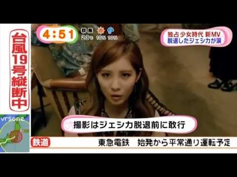 141015 Snsd Divine MV [ Japan ]