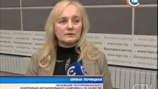 CTV.BY: День защиты потребителя в Беларуси(, 2015-03-15T13:47:54.000Z)