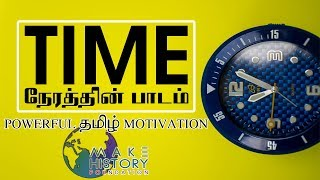 Time's Lesson   Powerful Tamil Motivation #MHFoundation