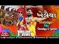 Navratri Special - ખેલૈયા | Best Gujarati Dandiya & Garba Songs | Kishore Manraja | Khelaiya Hits